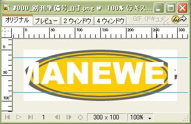 #000 手順04
