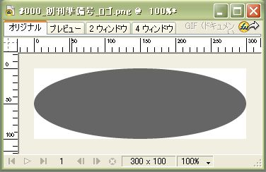 #000 手順01