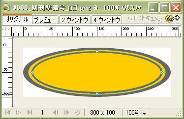 #000 手順03