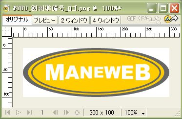 #000 手順08