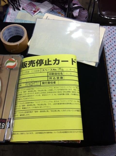 佐賀熟女デリヘルTOP8[駅ちか]人気デリヘルランキング&検索