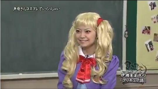 kosukosupurepureurara003 【声優】伊瀬茉莉也さんが出来ちゃった婚 : ま