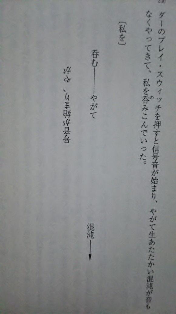 196_1