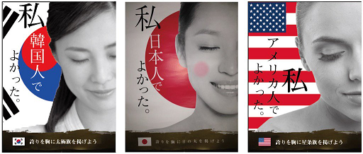 戦争を語るブログ : 日本人でど...