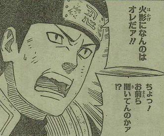 ナルト 570話 ネタバレ