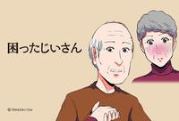 【PR】爺
