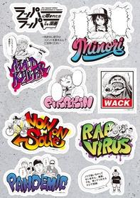 sticker_4C