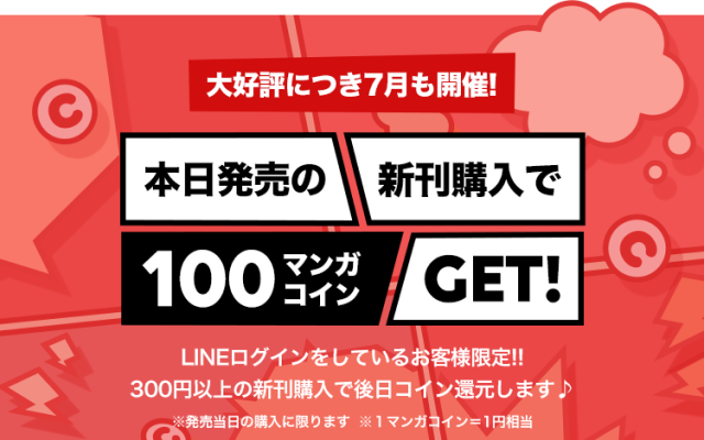 blog_640_400