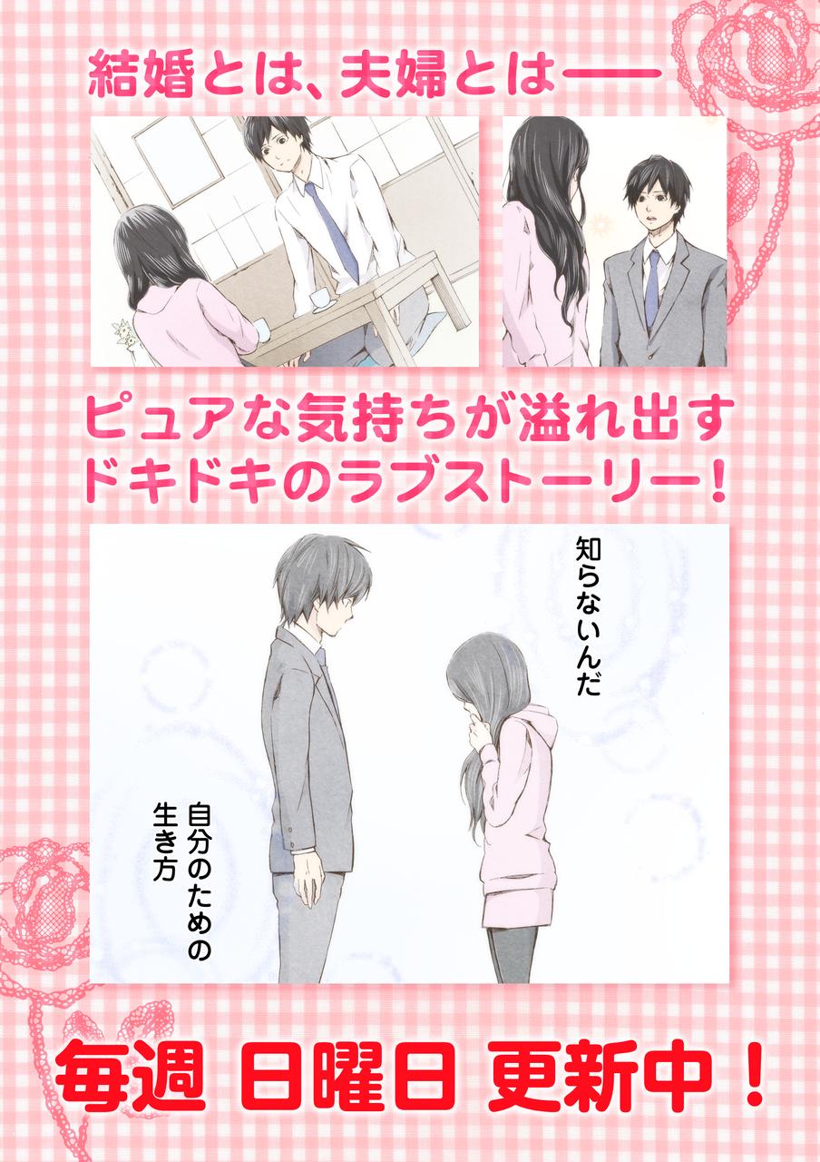 MRM_yokoku_06_KAKO