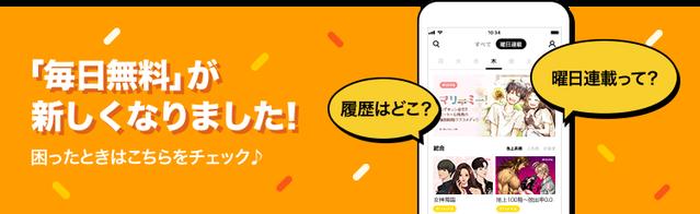 新UIブログ遷移用バナー_文言修正