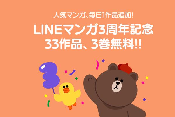 event_timeline