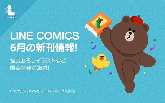 rensai_timeline_blog2