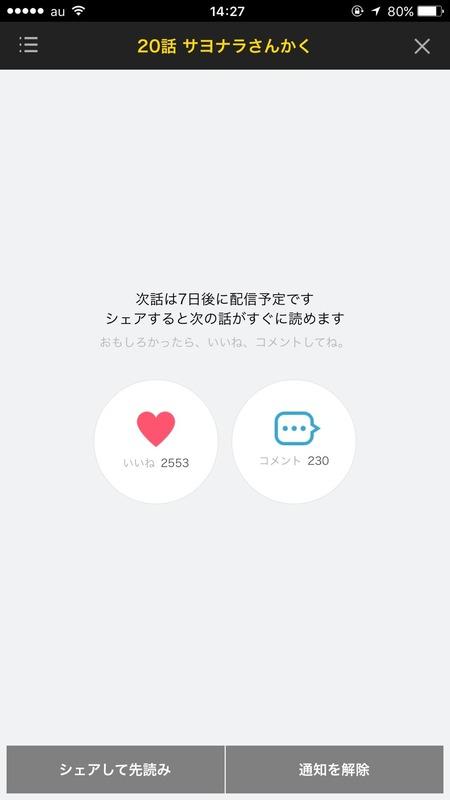 20170828_170828_0004