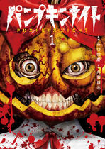 cover_pn_1
