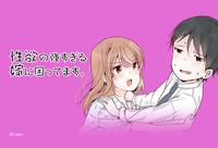 【PR】性欲