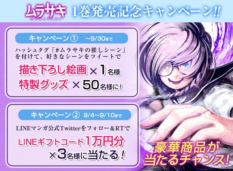murasaki_blog_top