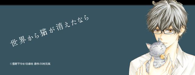 rensai_top_tablet