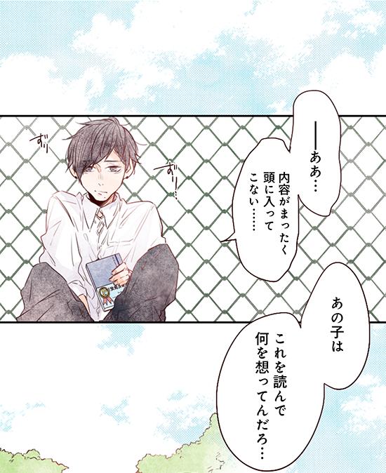 YPL_001_07-3