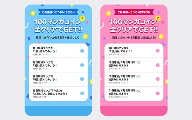 MissionSample_blog_640x400 (2)