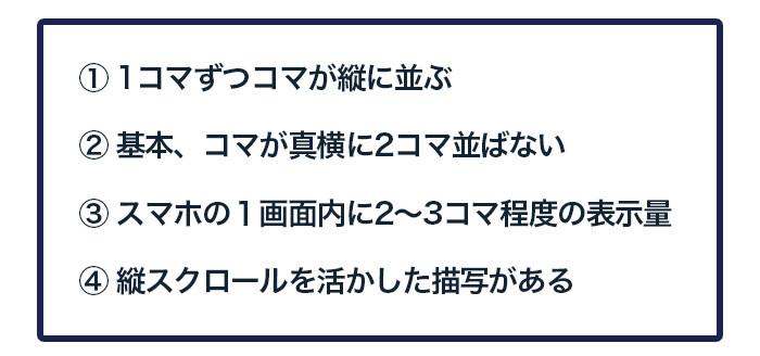 tateyomi-3_step_02