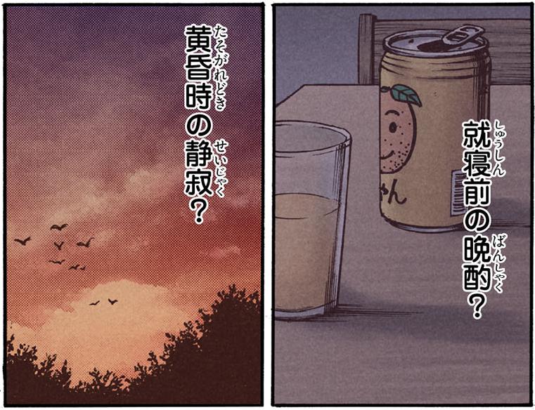 kosumo09