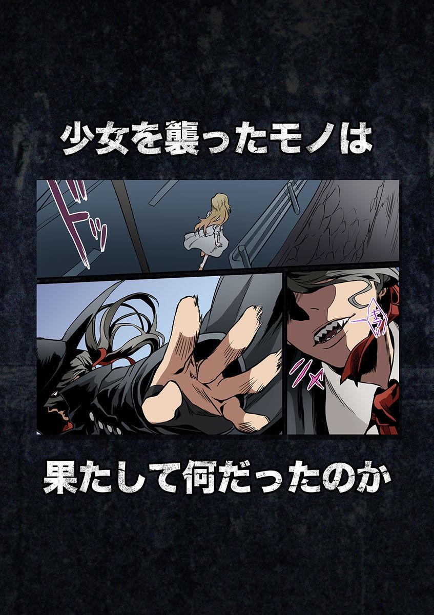 AGR_yokoku_05