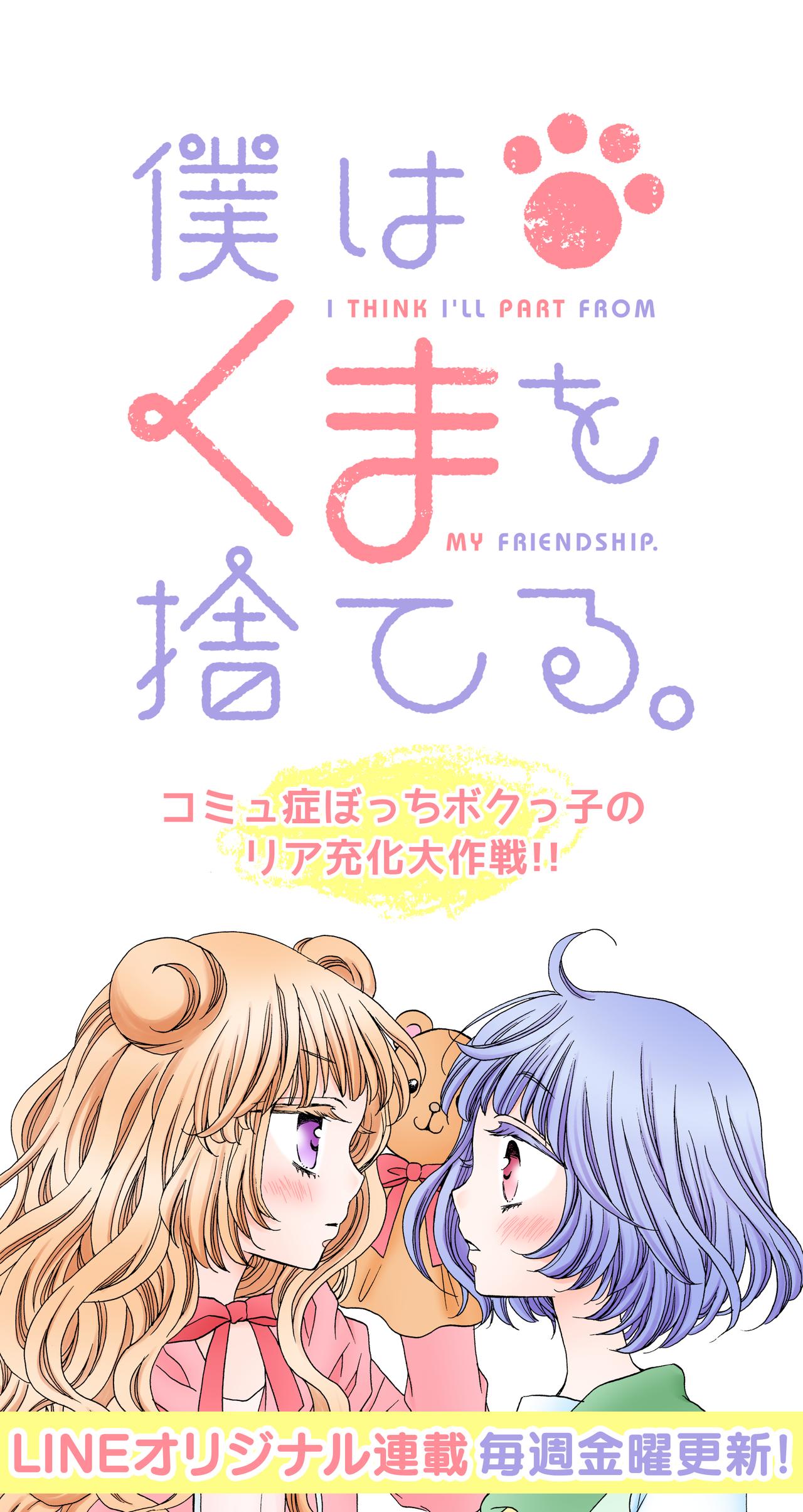 BKS_yokoku_KAKO01 - 02
