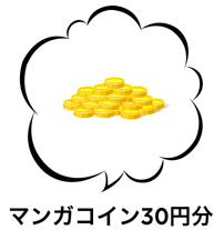 LP_2 - コピー - コピー