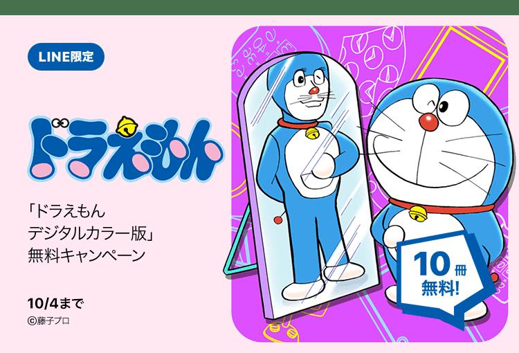 home_top_phone (2)