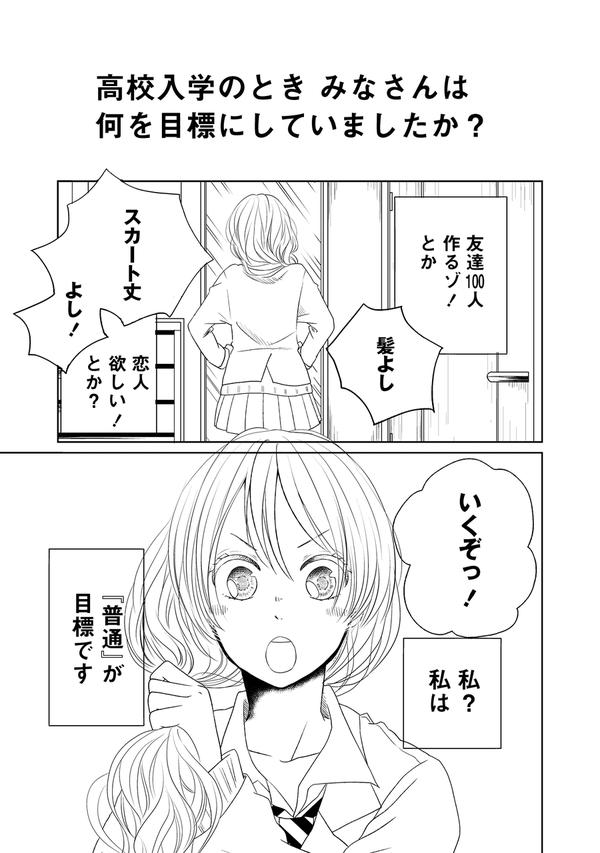 urakura_sample_01 (2)
