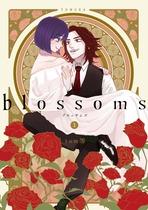 blossoms①