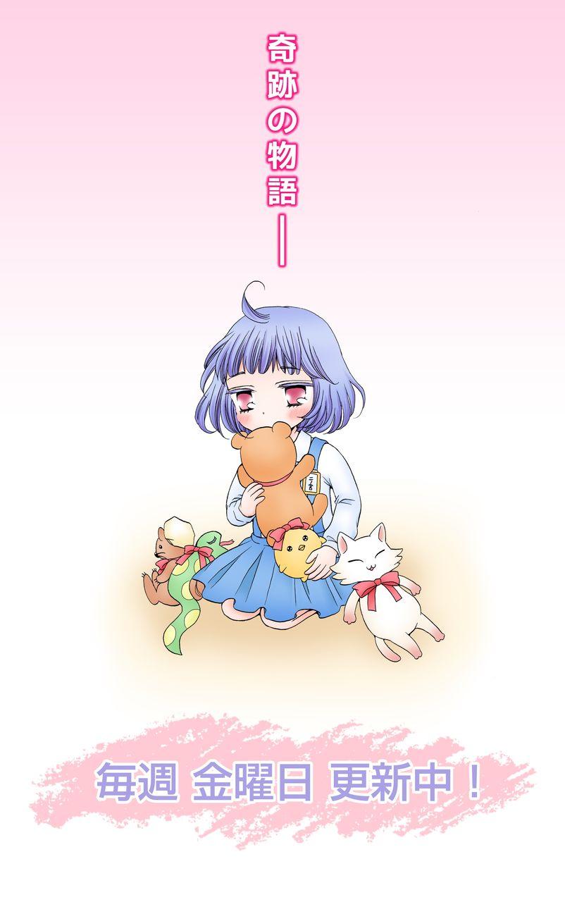 BKS_yokoku_KAKO01 - 01004