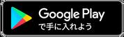 00google-play-badge
