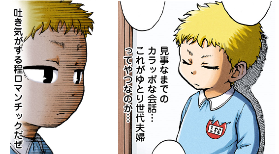 kosumo12_1
