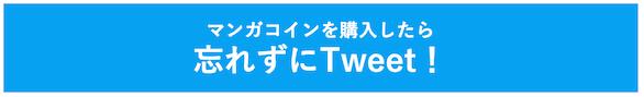 スクリーンショット 2020-12-25 14.31.41