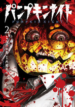 cover_pn_2