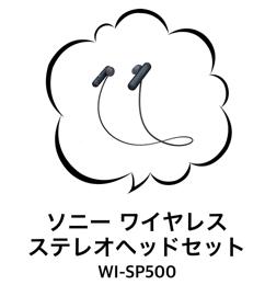 LP_3 - コピー