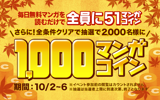 MissionCard_new_M_100coin_blog