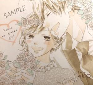 shikishi_sample_blog_300