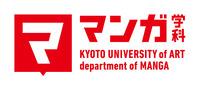 manga-new-logotype-manual-USE_margin_h