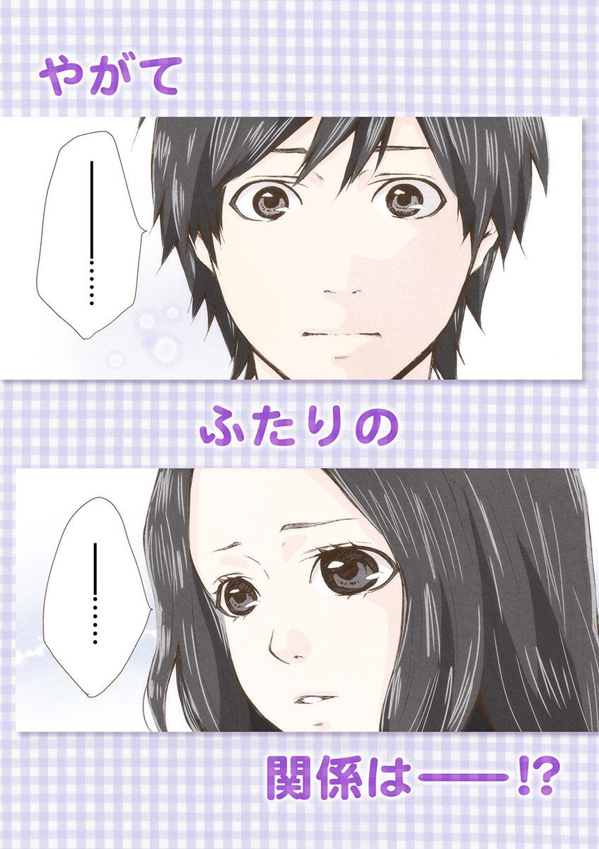 MRM_yokoku_05