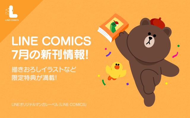 rensai_timeline_blog3