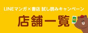 キャンペーンバナー640×240