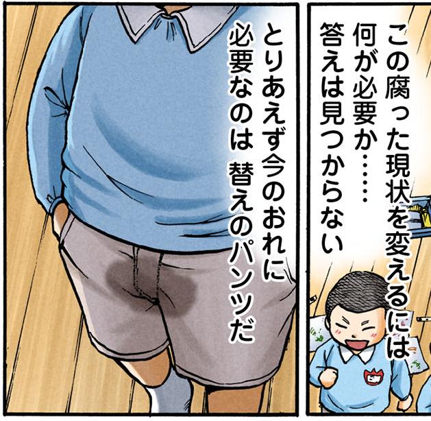 kosumo07