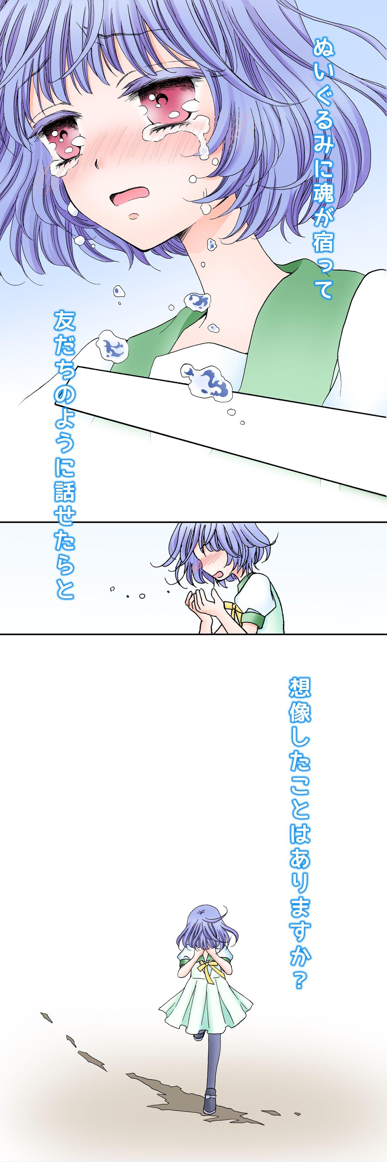 BKS_yokoku_KAKO01 - 01002