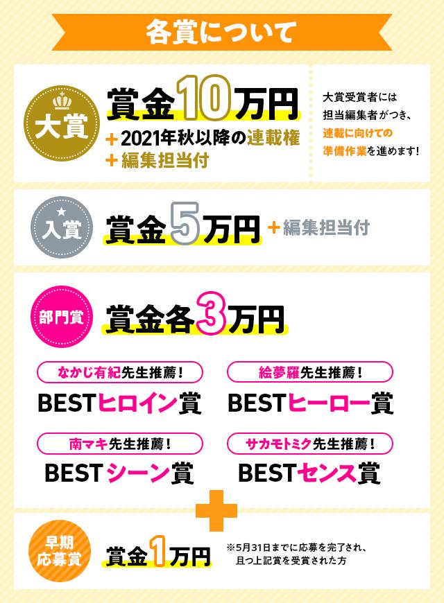9_Blog_banner