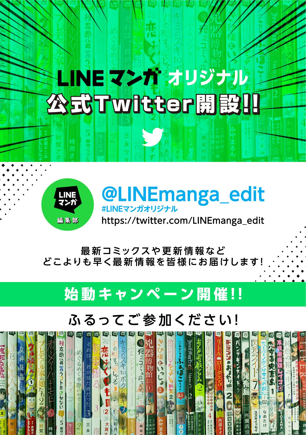 Twitter_blog_2101_FIX_OL-01