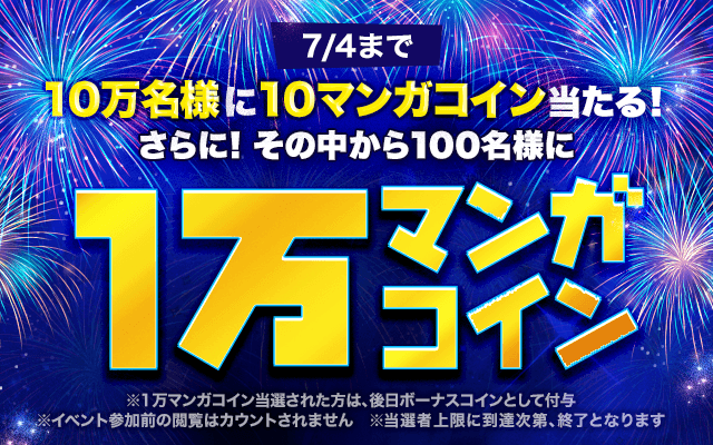 MissionCard_10000coin_blog