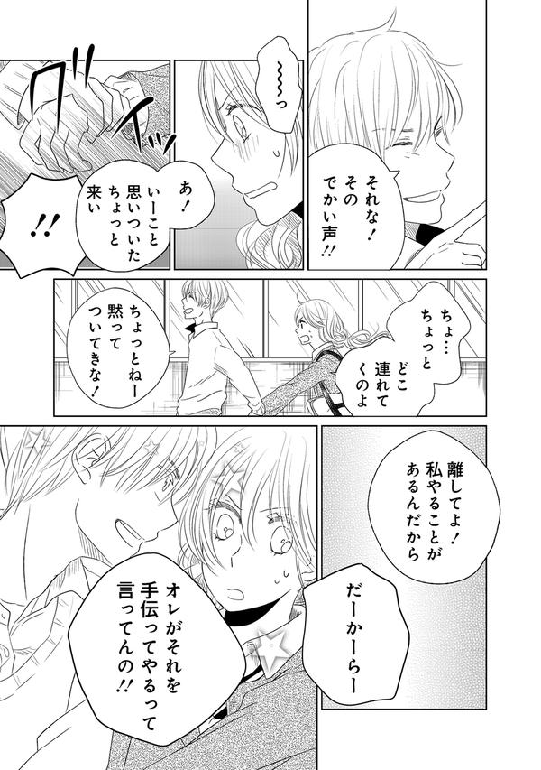 urakura_sample_03
