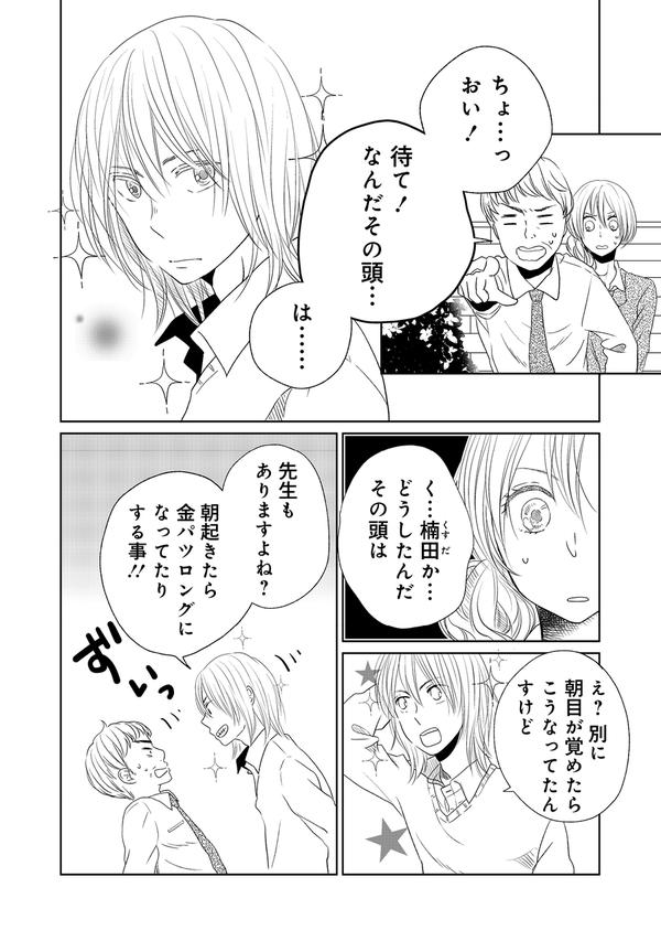 urakura_sample_02